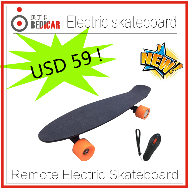 2017 New product cheap electric powered skateboard with remote control for adults diy electric skateboard