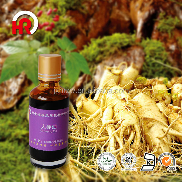 Pure Chinese ginseng oil