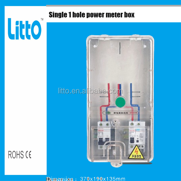 single-phase 1 gang prepaid meter box