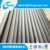 Mechanical forming spiral L fin tube for air cooler