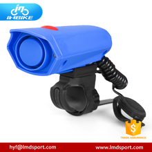 Bike Waterproof Loud Electric Bicycle Horn