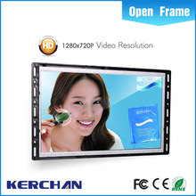 10.1 inch open frame digital signage/advertising equipment for bathroom toilet