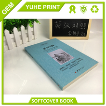 Cheapest hot sale kids tough paper glue binding softcover color filling book