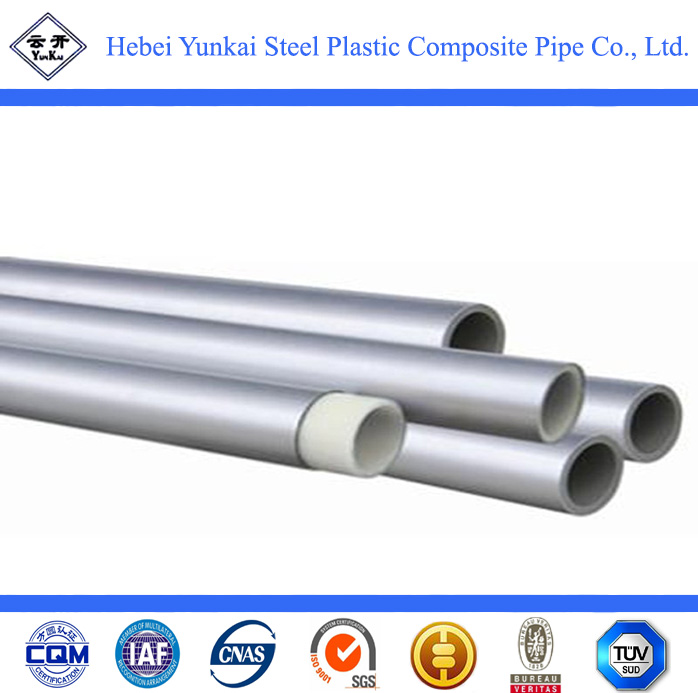 Plastic inner lined hot dip galvanized steel pipe