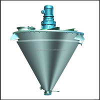 Animal Fodder Mixing Machine/Animal Food Conical Mixer