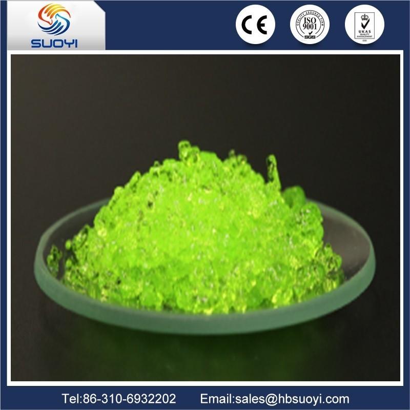 Price-of-Praseodymium-nitrate-Pr-NO3-3 (2).jpg