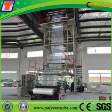 Alibaba Wholesale Best Quality High End China Made Blowing Plastic Film Machinery