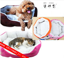 High quality products pet product pet cage round bed comfortable dog bed