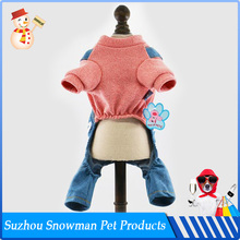 Pet Accessories Made in China dog sweaters for large dogs