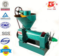 widely used net weight 195kgs oil expeller