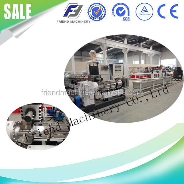 Two stages plastic PE/LDPE granulating machine/line/plant