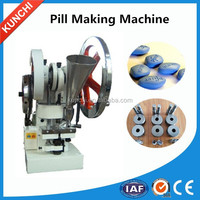 Best price tdp-5 tablet press / automatic pill making machine on sale