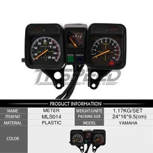 Factory price Motorcycle SPEEDOMETER TACHOMETER BRACKET for YAMAHA RX135 RX-S RXS RXK RX100 RX-KING