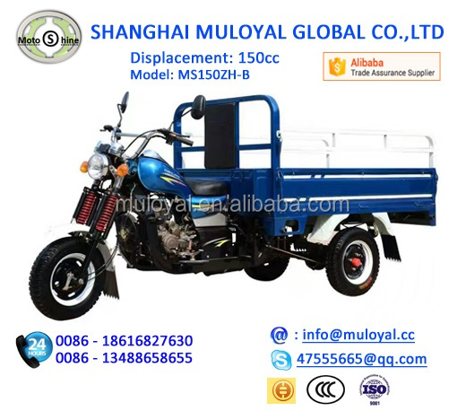 ISO Medium Weight 1200kg 150cc petrol tricycle motor cycle for cargo for sale