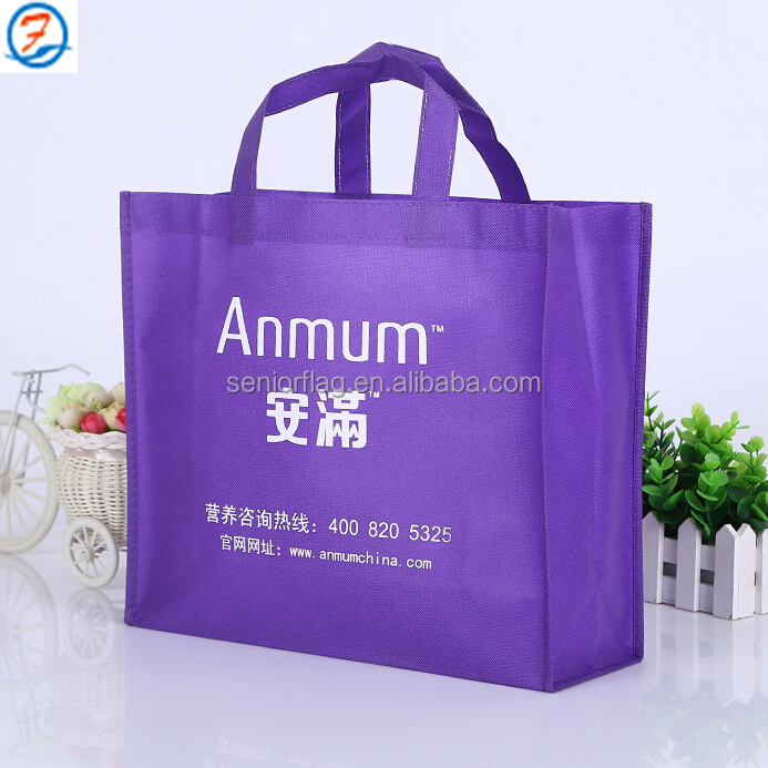 China Manufacturer Reusable T Shirt Packaging Nonwoven Cloth Bag