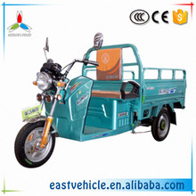 China Top Quality Supplier passenger three wheel bicycle
