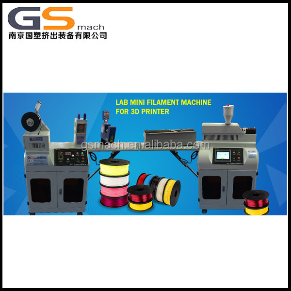 Lab ABS Monofilament Extrusion Line for 3D Printers