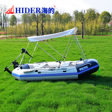 2.3/2.65/3.0m 2/3/4-person cheap plastic Inflatable Rowing Boats