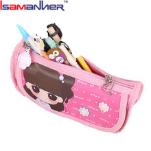 New fashion school pen holder wholesale practical soft pink girly cute pencil case