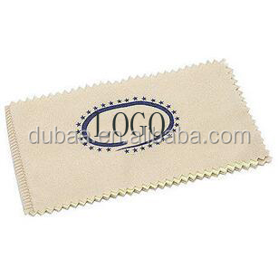 Four Layers silver polishing cloth Paged Silver Gold Polishing Fabric Cloth Cleaning Anti-tarnished Cloth
