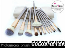 Wholesale top quality Synthetic 12pcs leather pouch makeup brushes cosmetic brush kit.make up brush