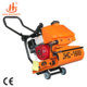 Reversible construction central machinery plate compactor(JHC-1600)
