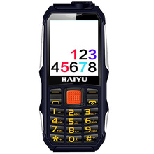 Oem Brand Unlocked Mobile Phone For Haiyu H1 Low Price China Mobile Phone.