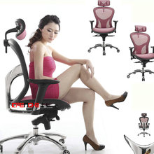 new design modern german electric adjustable office chairs