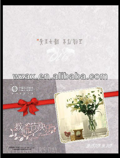 Lovely Special Christmas Greeting Cards