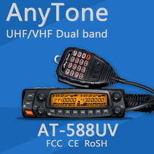 Original Brand New Anytone AT-588UV Dual Band 136-174Mhz & 400-490Mhz Mobile Two Way Radio Car Taxi Truck Transceiver+ Mic