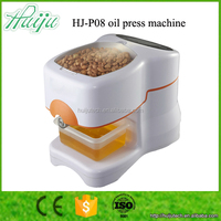 Widely used 220V olive oil press machine for sale HJ-P08