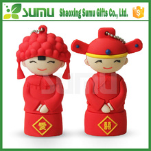 High Strength Factory Supply Wholesale Cute Cartoon Usb Flash Drive