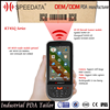 Best Price Android Passive RFID Reader PDA Handheld Contactless Active RFID Reader with 8Mp Camera