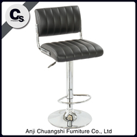 Adjustable Height Swivel Armless Bar Stool