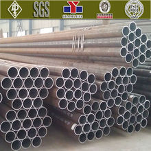Seamless Mild Steel Tube new products in china market
