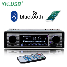New Bluetooth Stereo Player Car Radio 1 DIN oto teypleri radio FM Receiver Autoradio BT/USB/SD/MP3 Player Auto Radio Car Audio