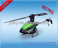 New arrival 2013 flybarless helicopter 6ch rc RTF