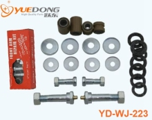YUEDONG Lock Dirt Bike Aluminum Chain Adjustment from factory supplier