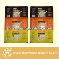 metallise film for air-filling snack food/inflatable snack packaging film