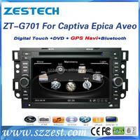 ZESTECH Factory OEM CE certification and 7 inch 2 din car audio system for Chevrolet Captiva 2007 2008 2009 2010 2011 2012