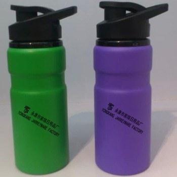 fashionable, Eco-Friendly,Non stick Feature and Water Bottles Drinkware Type aluminum sports bottles