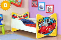 Children Pre-school Furniture
