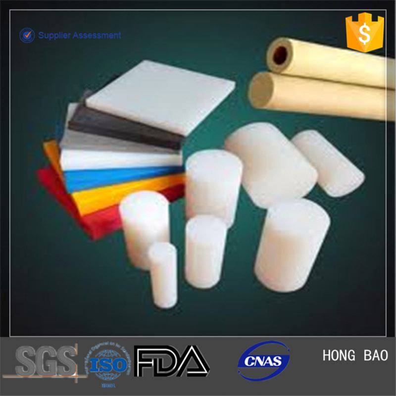 HONGBAO 12mm thick extruded hdpe (polyethylene ) sheet for buffer strip