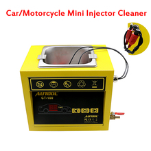 AUTOOL CT-100 Car Motorcycle MINI Fuel Injector Cleaner 110V/220V Petrol Injector Cleaning Tool