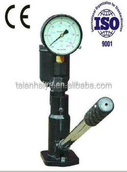 PS400A diesel fuel injection nozzle tester, easy operation(HAIYU)