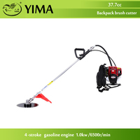 37.7cc knapsack 4-stroke single cylinder petrol Gasoline brush cutter