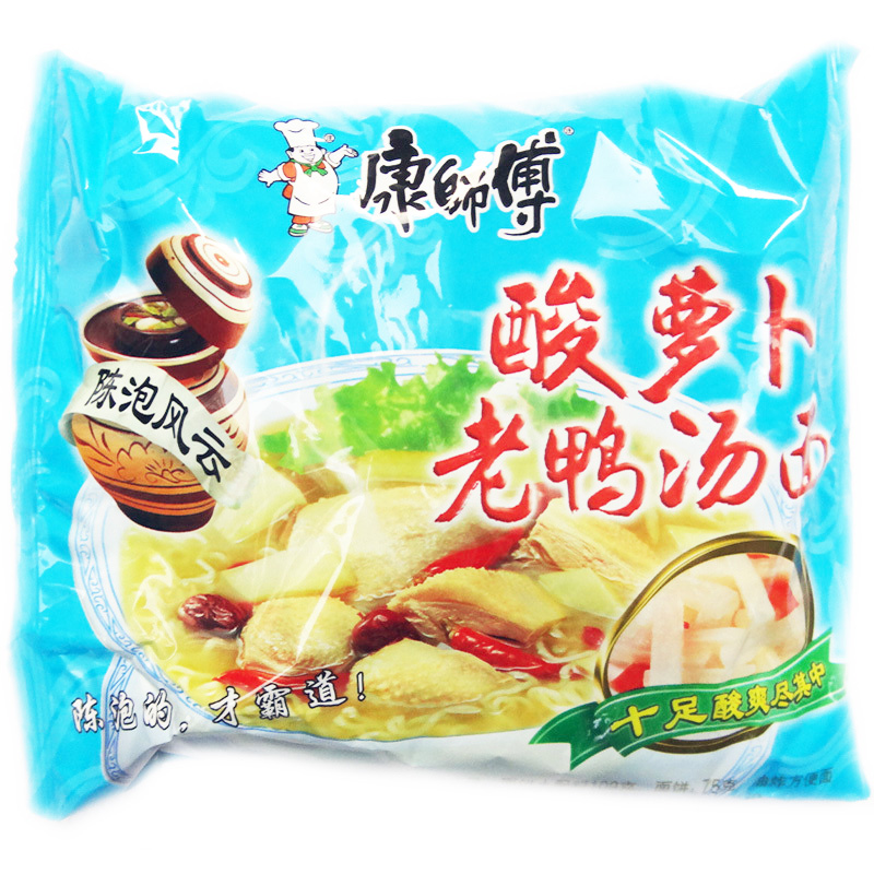 best bag noodles brand delicious instant noodles