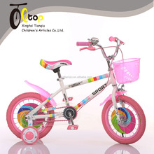 cute and fashionable style kid bike children bicycle for 2-8 years old children