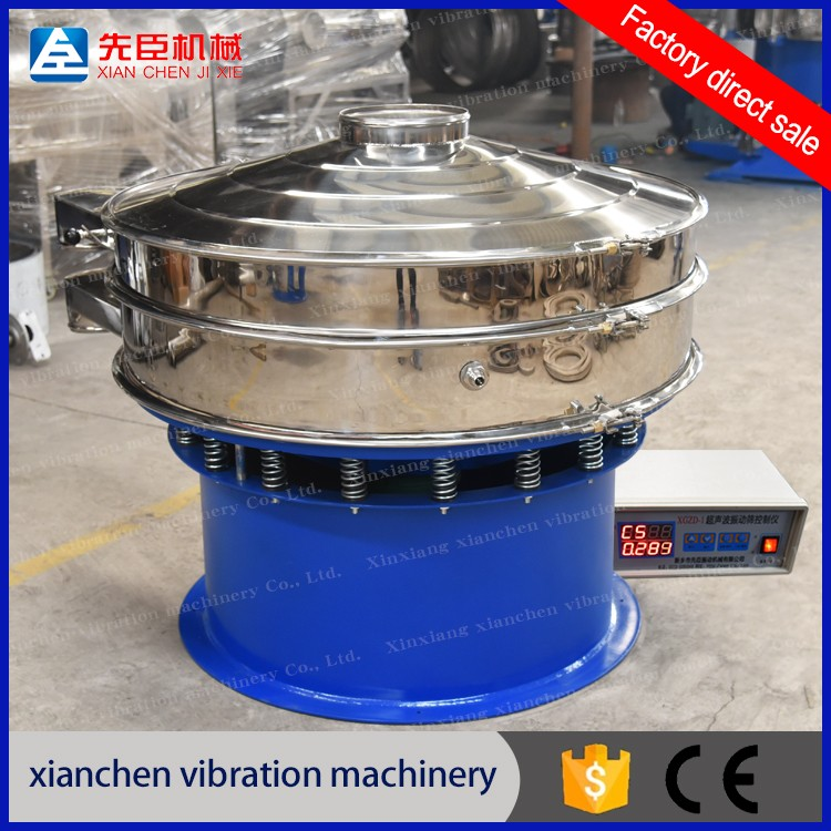 XC-high efficency <strong>stainless</strong> <strong>steel</strong> ultrasonic vibration sieve