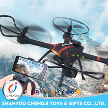 Newest wifi R/C quadcopter ultralight aircraft with height set function